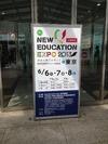 【NEE2013】教育関係者向けイベント「New Education Expo 2013」が本日開幕