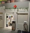 サンスター、職業体験テーマパーク「カンドゥー」に歯科医院体験施設を出展