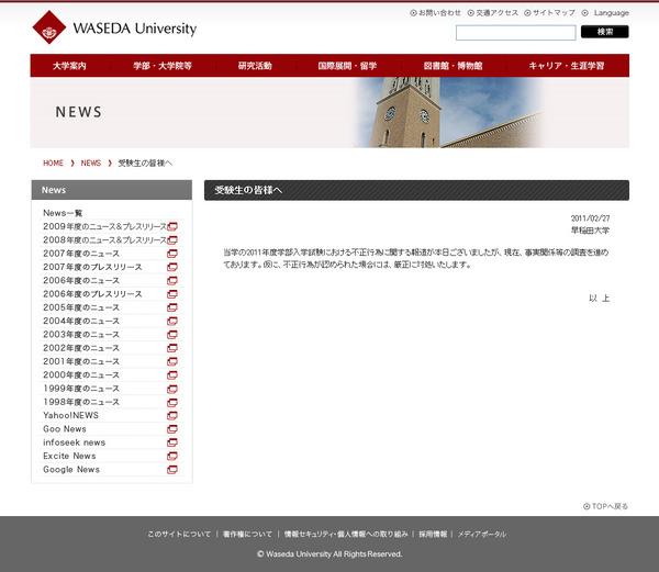 掲示板 同志社 大学