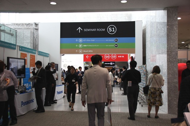 New Education Expo 2015 会場のようす