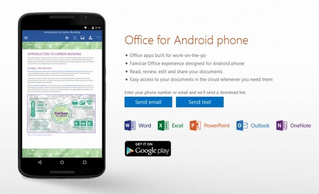 「Office for Android Phone」サイト