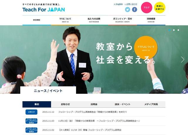 Jp teach 4