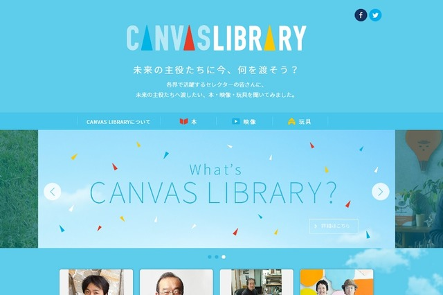 CANVAS LIBRARY