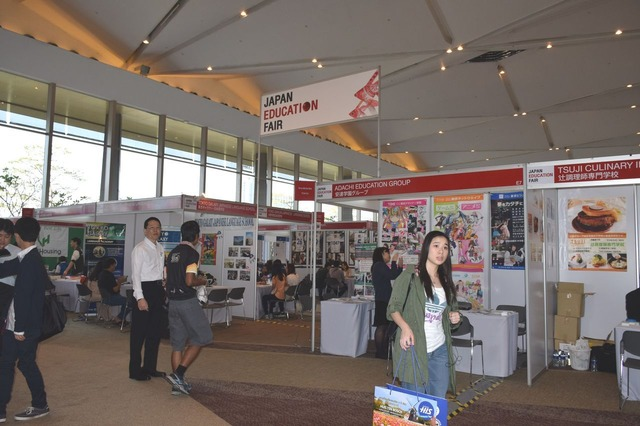 「JAPAN EXPO IN THAILAND 2016」会場のようす