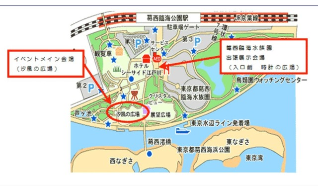 臨海 マップ 葛西 公園