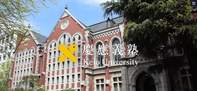 慶應義塾に迫る、一貫教育の魅力...