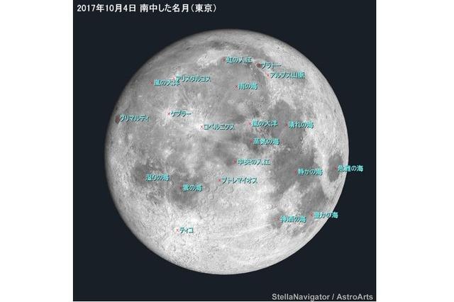 「中秋の名月」は満月とは限らない…2017年は10/4、美しい月を眺めよう