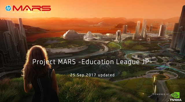 Project MARS - Education League JP -