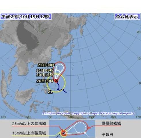 台風第18号経路図(速報) - jma-net.go.jp