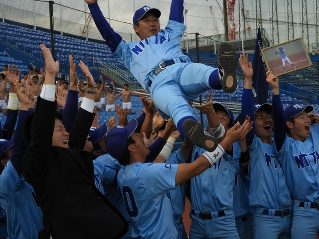 日体大、37年ぶり2度目の優勝…第48回明治神宮野球大会大学の部   リセマム