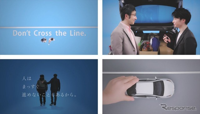 Webムービー「Don't Cross the Line.」