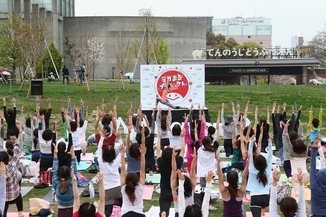 子どもから大人まで参加できるチャリティヨガイベント「てんしばヨガ」開催
