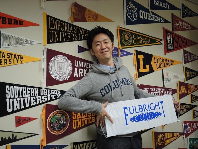 2020年度フルブライト奨学生募集、4/1正午から応募受付