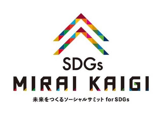 SDGs MIRAI KAIGI