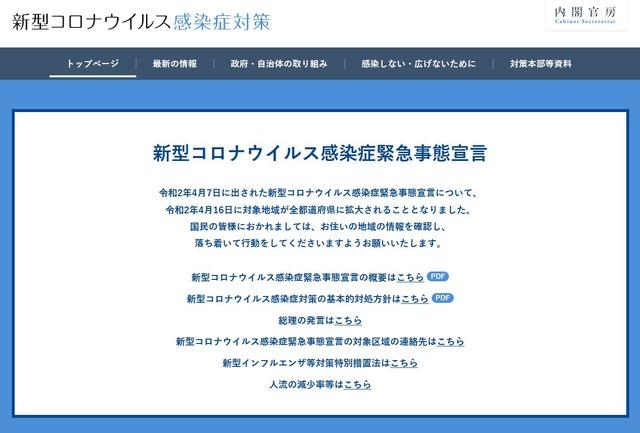 茨城 緊急 事態 宣言 いつまで 茨城県 独自の緊急事態宣言 解除の見通しは?担当記者が解説