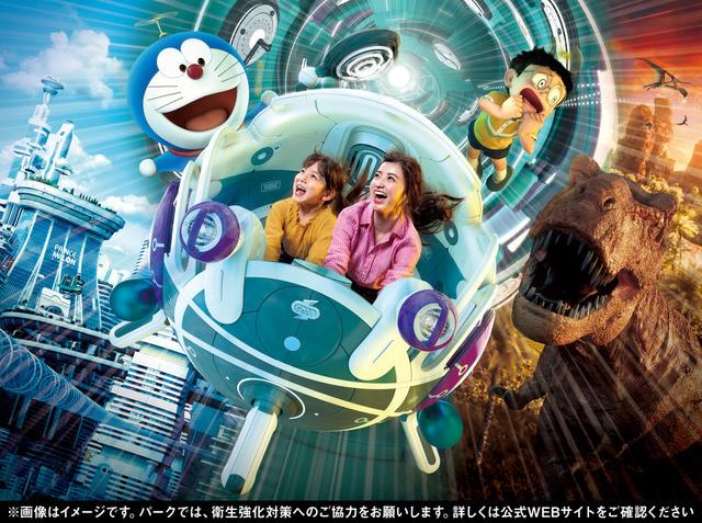 画像提供:ユニバーサル・スタジオ・ジャパン (C)&(R) Universal Studios. All rights reserved.(C) Fujiko Pro/2020 STAND BY ME Doraemon 2 Film Partners.