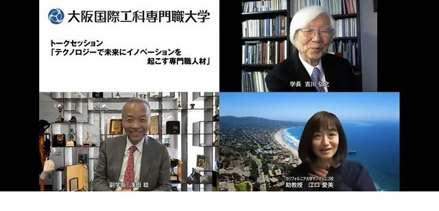 工科 名古屋 大学 職 国際 専門