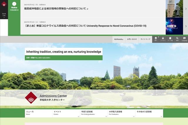 沖 2021 福島 地震