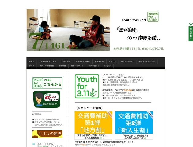 Youth for 3.11