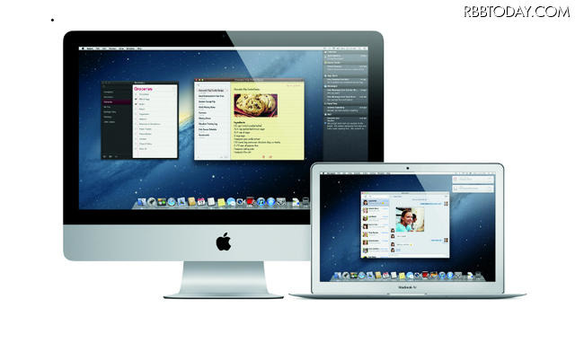 「OS X Mountain Lion」