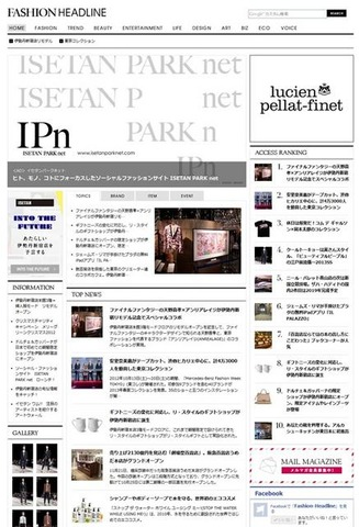 「FASHION HEADLINE」開始