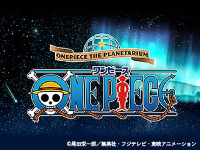 ONE PIECE THE PLANETARIUM