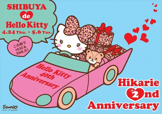 SHIBUYA de Hello Kitty