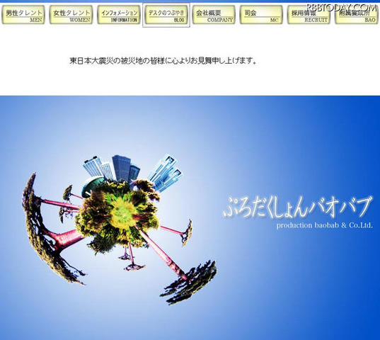 所属 ヒカル ヒカルの碁の人気キャラクター強さランキングTOP52【2021最新版】