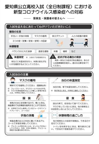 愛知 新型 県 ウイルス コロナ 名古屋市:新型コロナウイルスワクチンの接種について(暮らしの情報)