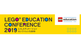 レゴエデュケーションカンファレンス2019 LEGO, the LEGO logo, the Minifigure and the SPIKE logo are trademarks and/or copyrights of the LEGO Group.  (c) 2019 The LEGO Group. All rights reserved.