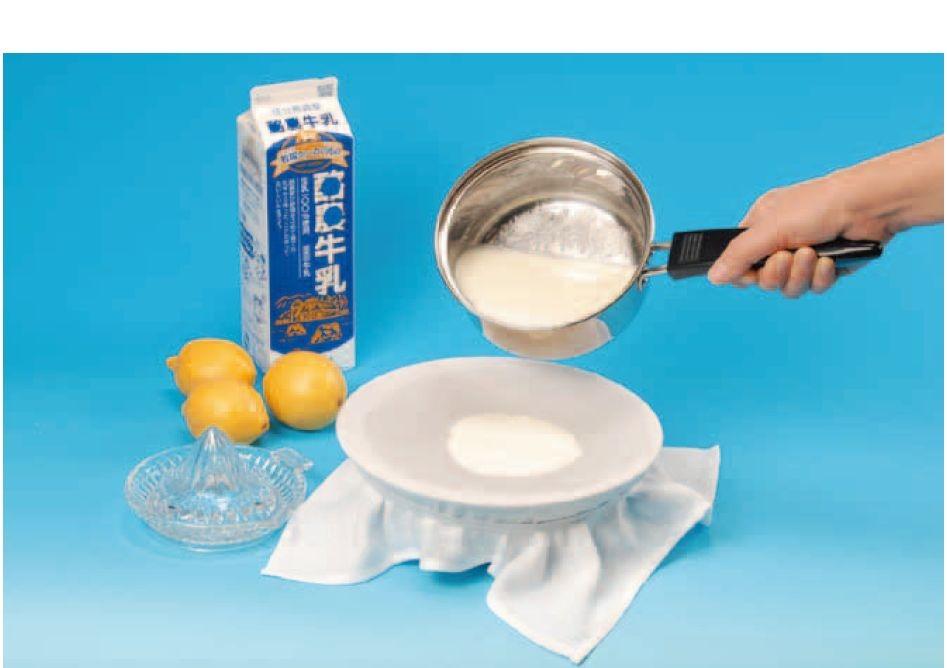 牛乳 から 生 クリーム