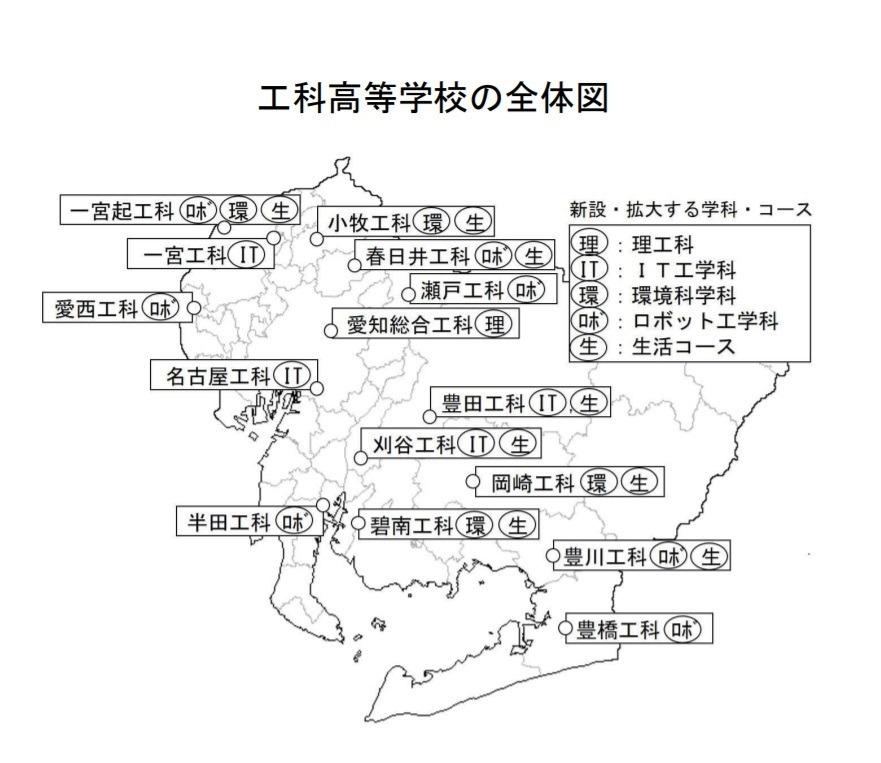 高校 愛知 コロナ 県