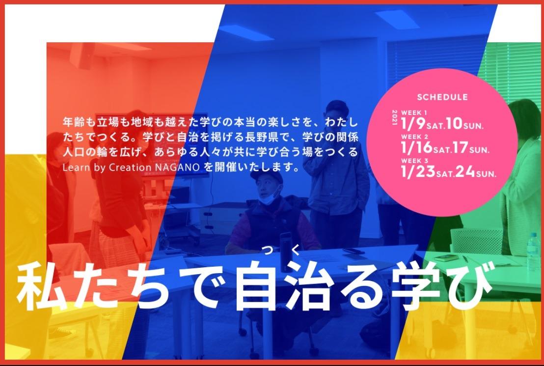 速報 コロナ 長野 最新 県