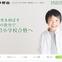 【小学校受験2017】名門私立小特別講演と入試シンポジウム…伸芽会6/5