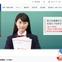 【大学受験】東大・一橋など「志望大学別入試研究会」…Z会東大進学教室