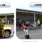 NEXCO西日本、親子で楽しむ高速道路の仕事体験&見学会 画像