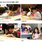 おしごとなりきり、渋谷で全13種類「子ども向け職業体験」6/12
