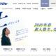 【中学受験】早稲アカ、保護者向け「夏フェス2016」学校見学や講演会 画像