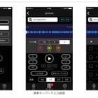 カシオ、英語音源をキーワード検索できるアプリ発売 画像