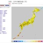 気象庁、熱中症予防サイト開設…5/12より高温注意情報など発表 画像