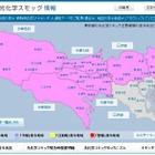 今年初「スモッグ気象情報」、夕方にかけて関東で注意…学校も対策を 画像