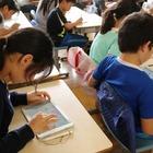 東芝やMSなど4者、日野市の小学校でタブレット活用の実証研究 画像