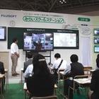 【EDIX2015】灘校や横浜市立中7割で導入、PC不要のICT活用授業…富士ソフト 画像