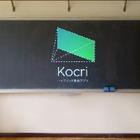 サカワとカヤック、黒板をデジタル化するアプリを7月発売 画像