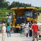 【夏休み】秩父で「ちびっこ建機フェア2015」4日間で計640名を招待 画像