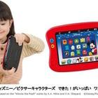 タカラトミー、ディズニーアプリ109種内蔵のタブレット型玩具発売 画像