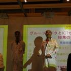 【NEE2015】和洋九段女子中高のアクティブラーニングを体験 画像