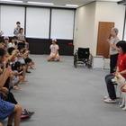 【夏休み】厚労省、19の体験プログラム「子ども見学デー」7/29-30 画像
