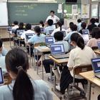 アナログとデジタルを融合した学習スタイルを実現…横浜国大附属横浜中 画像