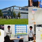 【夏休み】筑波宇宙センターサマーラボ8/3-21…自由研究のヒント満載 画像